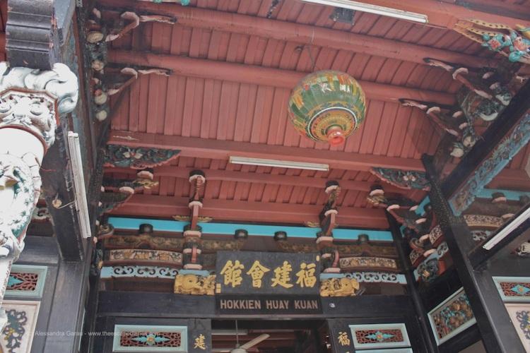 Malacca, Tempio cinese