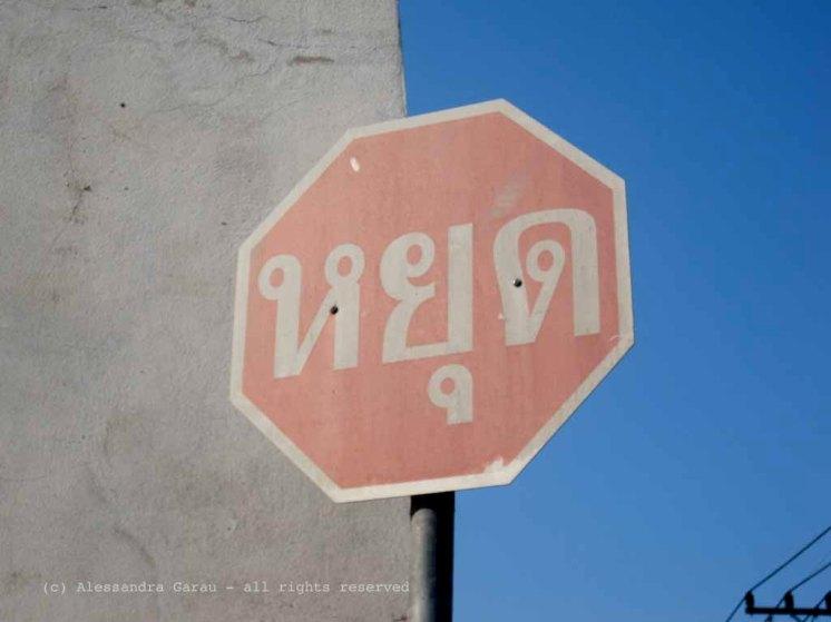 Lopburi