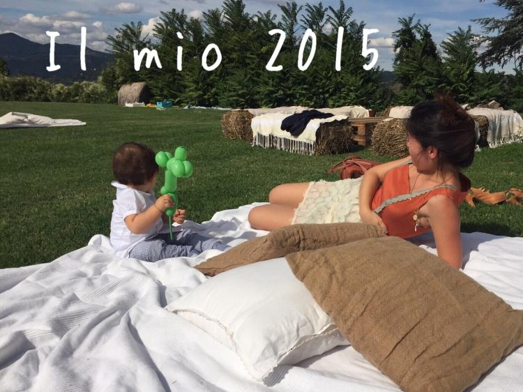 2015_bestof1